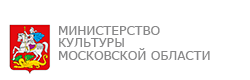 Министерство культуры МО